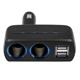 Neoline SL-220 Разветвитель на 2 розетки 2 USB