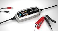 Зарядное устройство CTEK MXS 5.0 Test&Charge