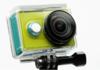 Экшн-камера Xiaomi YI Action Camera White