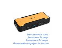 Зарядно-пусковое устройство RoyPow J12