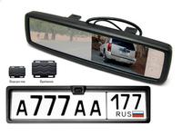 Зеркало с монитором Pleervox + камера в рамке номера (беспроводная)
