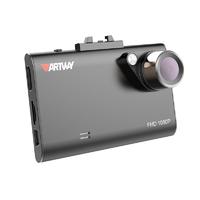 Видеорегистратор Artway AV-480