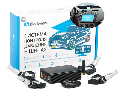 Датчики давления в шинах Blackview TPMS X6 внутренние