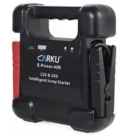 Пусковое устройство Carku E-Power-40B