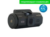 Street Storm CVR-A7530-G видеорегистратор антистрелка