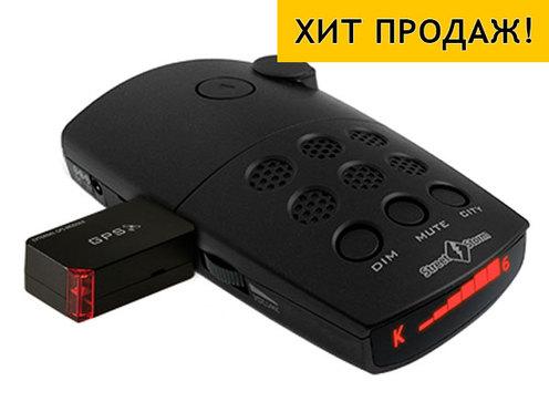 Street Storm STR-9000EX GP One Kit