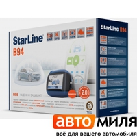 StarLine B94 2CAN GSM/GPS SLAVE Автосигнализация