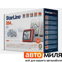 StarLine D94 2CAN GSM SLAVE Автосигнализация