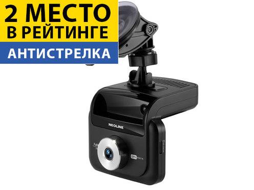 Neoline X-COP 9500 видеорегистратор с антирадаром