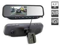 Зеркало видеорегистратор AVIS Pride AVS0466