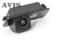 Камера заднего вида AVIS для Ford Mondeo (2007-...) / Fiesta VI / Focus II хэтчбек / S-Max / Kuga