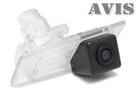 Камера заднего вида AVIS для KIA Cee'd SW III (2012-...) и Cerato III (2013-...)
