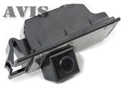 Камера заднего вида AVIS для KIA Cee'd II хэтчбек (2012-...)