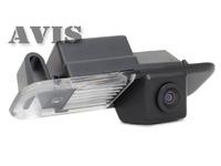 Камера заднего вида AVIS для KIA Rio II (2005-2010) седан и Rio III (2011-...) седан