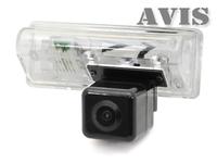 Камера заднего вида AVIS для Lexus ES 250