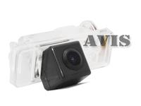 Камера заднего вида AVIS для Volkswagen Crafter