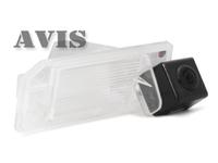 Камера заднего вида AVIS для Mitsubishi ASX