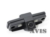 Камера заднего вида AVIS для Subaru Forester III (2008-2013), Impreza III седан (2008-2012), Legacy V wagon (2009-2013), Outback IV (2009-2013)
