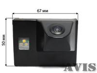 Камера заднего вида AVIS для Toyota Land Cruiser 200 (2007-2012)
