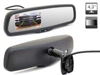 Зеркало с монитором и автозатемнением AVIS Arizona