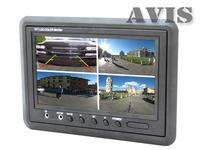 """Автомобильный монитор 7"""" AVIS Quadro с квадратером (на 4 камеры)"""