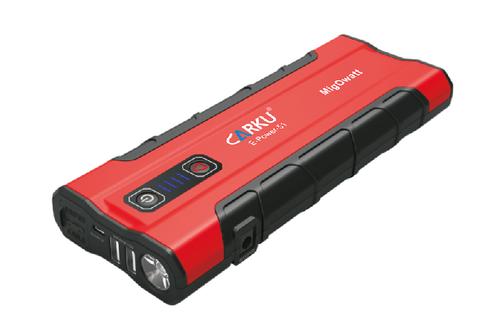 Портативное пуско-зарядное устройство Carku E-Power-51