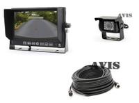 Парковочный комплект для грузовиков AVIS (камера с мощной подсветкой и звуком)