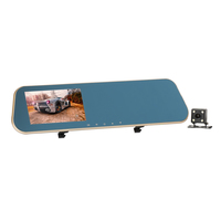 Зеркало-видеорегстратор Slimtec Dual M2