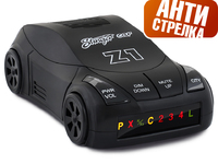 Антирадар Stinger Car Z1