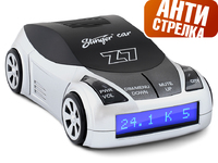 Антирадар Stinger Car Z7