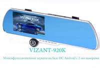 Зеркало-видеорегистратор с монитором Vizant 920K на Android
