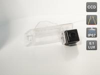 Камера заднего вида AVIS для Citroen C4 Aircross/ Mitsubishi ASX/ Peugeot 4008