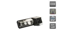 Камера заднего вида AVIS для Mitsubishi Grandis / Pajero Sport II (2008-...)