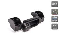 Камера заднего вида AVIS для Suzuki SX4, интегрированная с ручкой багажника