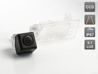 Камера заднего вида AVIS для Skoda Superb II (2013 - ...)
