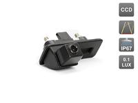 Камера заднего вида AVIS для Skoda Fabia/ Octavia/ Roomster/ Superb/ Yeti, интегрированная с ручкой багажника