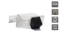 Камера заднего вида AVIS для Fiat Scudo (2007-...)/ Peugeot 508 (2011-...)/ 1007/ 207СС/ 301/ 307/ 308/ 407/ 408/ RCZ/ 508/ 607/ Expert III Tepee (с подъёмной дверью)/ 807