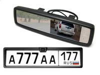 Зеркало с монитором Pleervox + камера в рамке номера