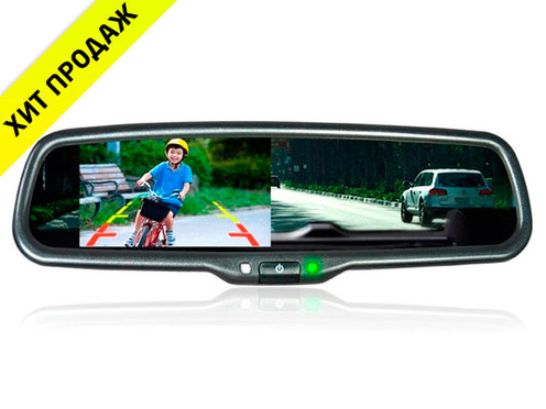 i-Force зеркало с монитором и автозатемнением