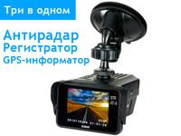 SUBINI STR XT-5 видеорегистратор с антирадаром