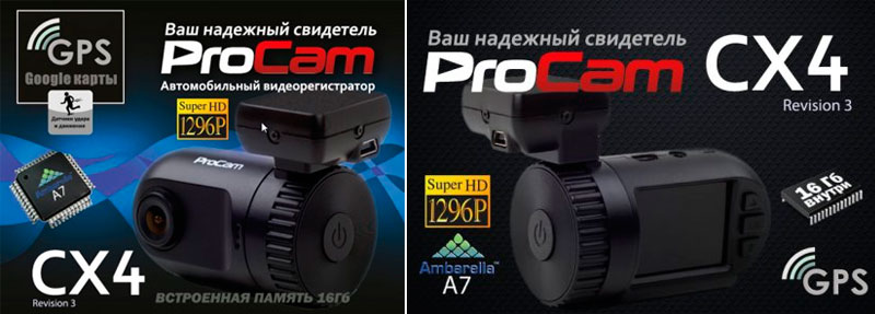 Procam Cx4 Инструкция - фото 7
